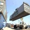 Córdoba: Capacitación en Comercio Exterior  para exportar agroalimentos