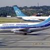 Aerolíneas Argentinas y Austral duplican sus frecuencias a Montevideo