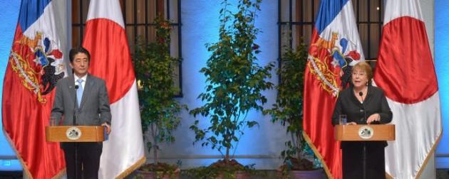 """Presidenta Bachelet: """"Japón es uno de los socios comerciales más importantes para Chile"""""""
