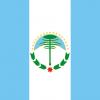 Neuquen: Ministro recibió a directivos de la empresa alemana ABO Wind
