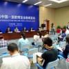 En Expo China-Eurasia se firman contratos por seis mil millones de dólares
