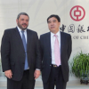 Uruguay: Banco de China considera seriamente posibilidad de instalarse en el país