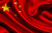 Lista de las 500 empresas chinas más destacadas en 2019