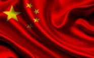 China convertirá a Shenzhen en área de demostración socialista