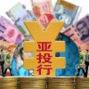 Un importante paso adelante para el BAII