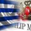 Presidencia informa sobre audiencias en el arbitraje entre Phillip Morris y Uruguay