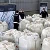 AFIP bloqueó la exportación de desechos de plomo