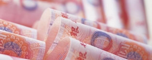 China promete más reformas financieras tras inclusión de renminbi en cesta de DEG