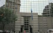 El Canciller y la Directora General de la OMC mantuvieron una reunión bilateral en el G20 en Italia