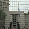 Cancillería organizó jornadas para promover exportaciones de PyMEs a Centroamérica