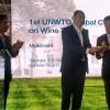 Mendoza: Cornejo recibió el ánfora que representa la Conferencia Mundial de Enoturismo