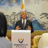 Uruguay: Asociación estratégica y comercio