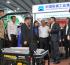 Presidente Vázquez visitó Feria de Importación y Exportación de China que reúne a más de 20.000 empresas al año