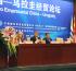 Hay condiciones para profundizar relación con China, incluso en términos de flexibilidad en el Mercosur