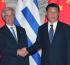 Presidentes Tabaré Vázquez y Xi Jinping acordaron avanzar rápidamente en un tratado de libre comercio Uruguay-China