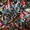 Por primera vez se exportaron 10 toneladas de pilas en desuso acopiadas en la Ciudad