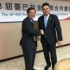 Paraguay ingresará al mercado taiwanés con 54 productos industrializados