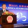 Argentina y China refuerzan la cooperación agroindustrial
