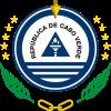 Visita del Ministro de Relaciones Exteriores de la República de Cabo Verde
