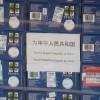 Después de 7 años, Argentina vuelve a exportar mandarinas a China