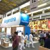 Se fortalece la promoción comercial para pymes elaboradoras de alimentos y bebidas
