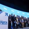 El presidente Mauricio Macri abrió el Foro Argentina Exporta