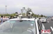 Primera autopista conectada inteligente de China realiza pruebas de manejo autónomo