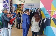 Uruguay se promueve ante China como la mejor forma de iniciar negocios en América Latina