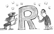 LAS RETENCIONES DESDE DISTINTAS ÓPTICAS – MARIO R. ARBOLAVE