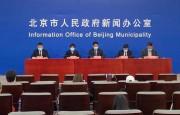 Beijing probablemente permanecerá bajo control epidémico por largo plazo