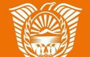 Tierra del Fuego, la UE convoca a organizaciones para la presentación de propuestas para el fortalecimiento de la sociedad civil