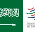 La OMC publica informe de grupo especial sobre la protección de derechos de propiedad intelectual – Arabia Saudita