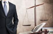 La unidad de valor tributario, su naturaleza jurídica y la proporcionalidad – Dr.  Jonathan Bensousan