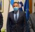 Entre Ríos y Eslovenia buscan tender puentes de cooperación entre ambas regiones