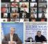 """Seminario """"30 años de Integración Regional"""""""