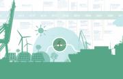 OMI – Reducción de las emisiones de gases de efecto invernadero: 10 años de normas obligatorias