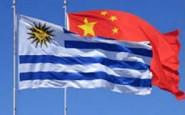 Uruguay recibió planteo formal de China para avanzar en la firma de un tratado de libre comercio