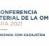 Duodécima Conferencia Ministerial de la OMC