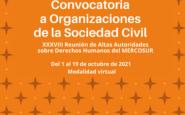 Convocatoria a Organizaciones de la Sociedad Civil